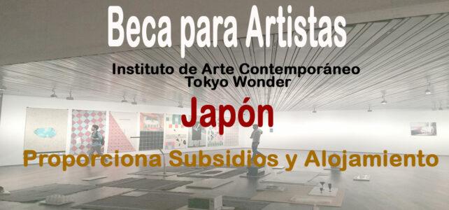 Becas para artistas para el Festival Experimental de Tokio