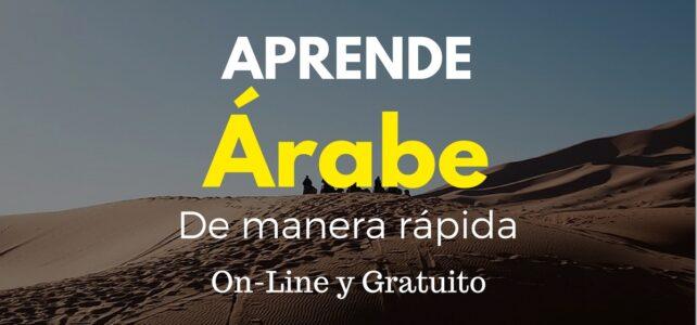 Aprende Árabe de forma rápida, divertida y gratuita