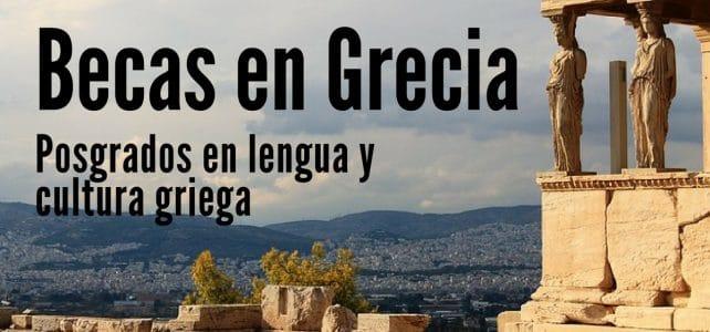 Becas en Grecia para posgrados en lengua y cultura griega